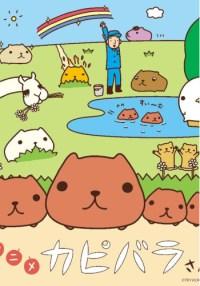 Episodio 4 - Kapibarasan