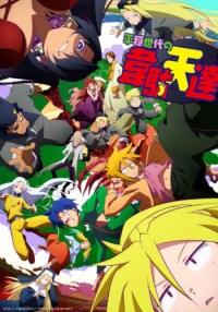 Episodio 1 - Heion Sedai no idaten-tachi