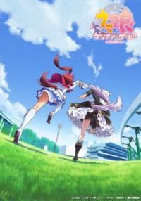 Episodio 2 - Uma Musume: Pretty Derby Season 2