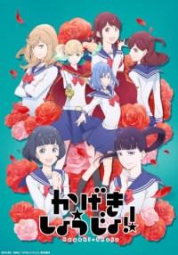 Episodio 4 - Kageki Shoujo!!