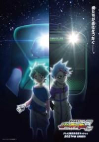 Episodio 2 - Shinkansen Henkei Robo Shinkalion Z the Animation