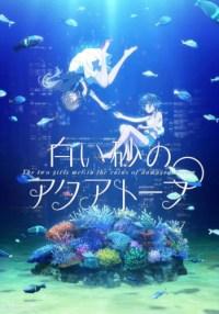 Episodio 3 - Shiroi Suna no Aquatope