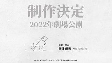 Tongari Atama no Gonta: Futatsu no Namae o Ikita Fukushima Hisai Inu no Monogatari