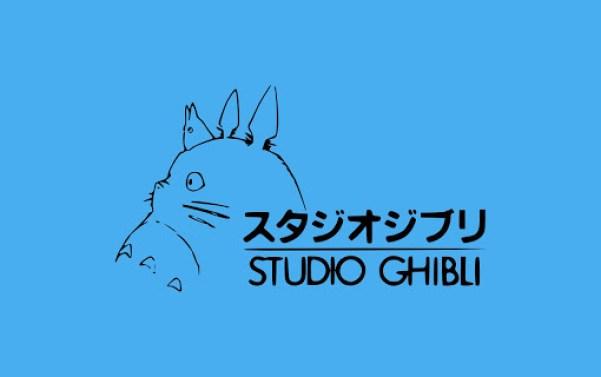 Studio Ghibli Logo