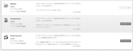 App Store_Screen001