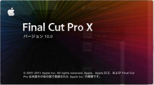 Final Cut Pro105