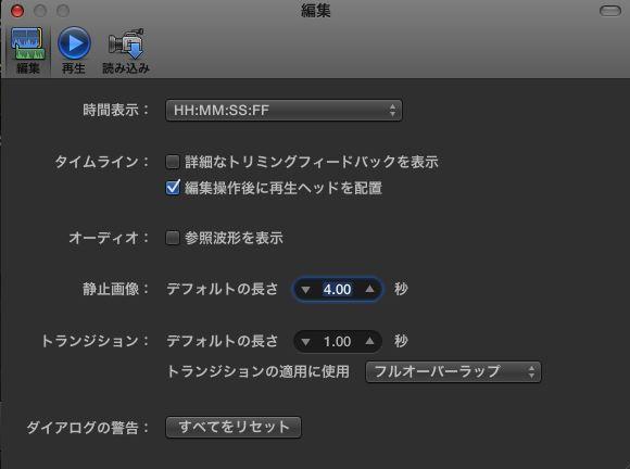 Final Cut Pro115