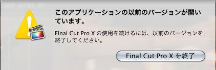 Final Cut Pro135