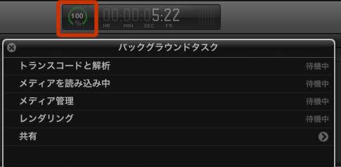 Final Cut Pro166