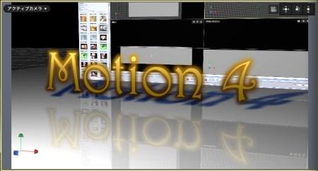 MotionScreenSnapz013