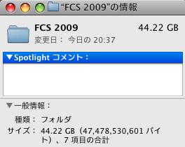 fcs2009_allsize