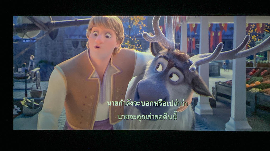Frozen II in Thailand