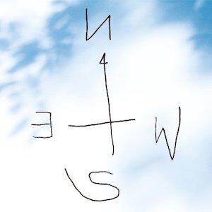 草彅剛(つよぽん)のTwitterのガビチョスの意味は?由来や元ネタ