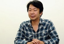 Shoji Meguro