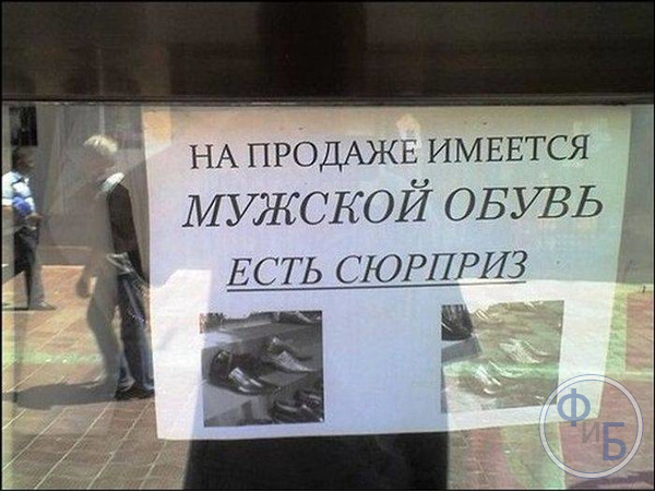 anunțuri ciudate de pierdere în greutate)