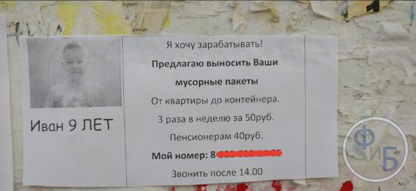 câștiguri la distanță cu plată zilnică)