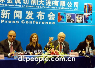 Buffett in China pic