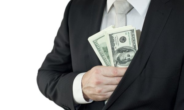 The Biggest Financial Frauds Of All Time - Finance Blvd