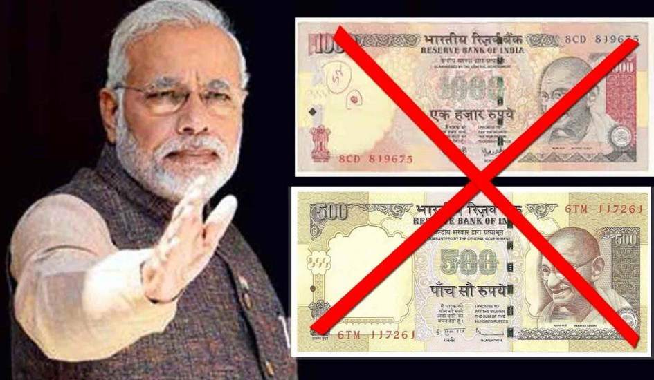 In a historic move on 8th Nov, 2016, Indian Prime Minister Narendra Modi announced the ban on INR 500 and INR 1000 currency notes as a legal tender.
