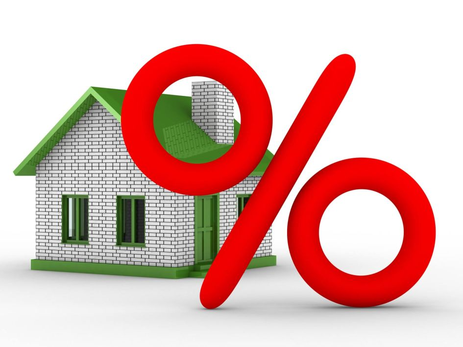 How to Get the Best Home Loan Rates