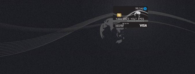 SBI Business Loan Credit Card