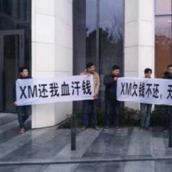 Exclusive: XM, one of Cyprus largest brokers, has Chinese office raided and emptied by police for non-payment to customers and IBs