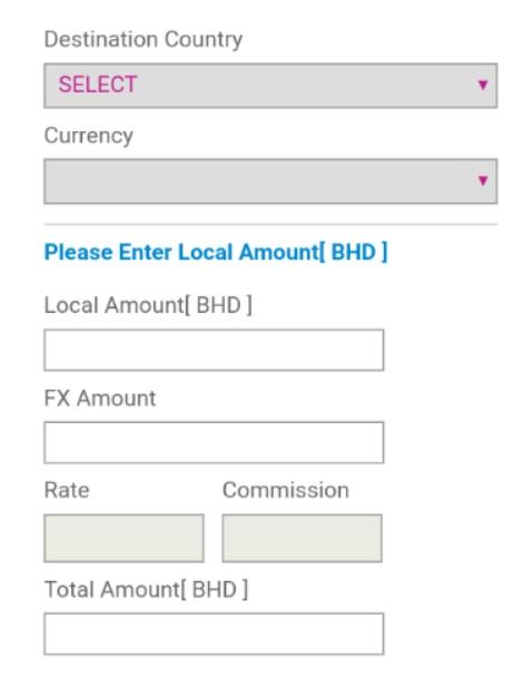 BFC Bahrain transfer form