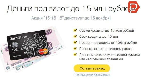 рнкб банк симферополь крым взять деньги в кредит калькулятор