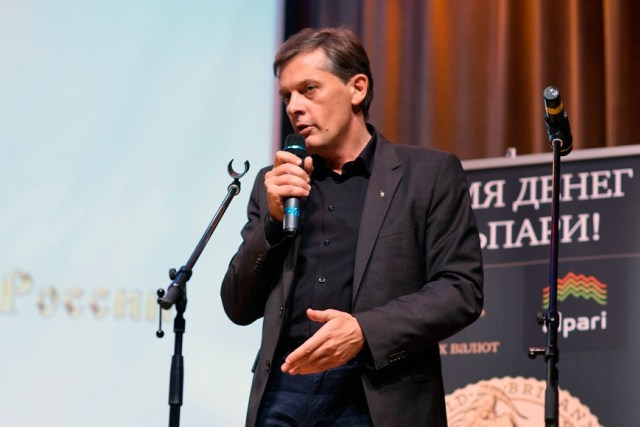 Вице-президент Ассоциации региональных банков Ян Арт