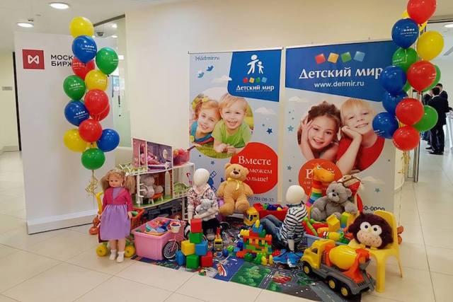 Московская биржа на время приобрела новый и неожиданный облик