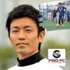 ソサイチの競技の普及、プロリーグ化を目指す青沼 広己(アオヌマ ヒロキ)選手がFind-FCにアスリート登録!