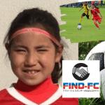 日本トップクラスのドリブル技術で未来のなでしこジャパンを目指す女子サッカー・市野 瑛瑠奈(いちの えるな)選手がFind-FCにアスリート登録!