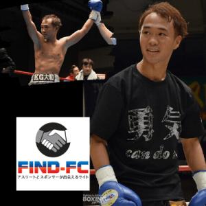 内田 勇気(ボクシング)