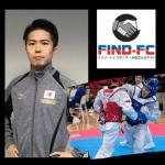 日本人初のオリンピック金メダルを目指すテコンドー・富岡 周平(トミオカ シュウヘイ)選手がFind-FCにアスリート登録!