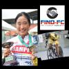 競輪界を盛り上げる為に、夢に向かって頑張る自転車競技・又多 風緑(マタダ フツカ)選手がFind-FCにアスリート登録!