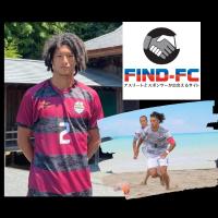 日本代表として世界へ挑戦し、W杯メダル獲得を目指すビーチサッカー・鈴木 勘氏(スズキ カンジ)選手がFind-FCにアスリート登録!
