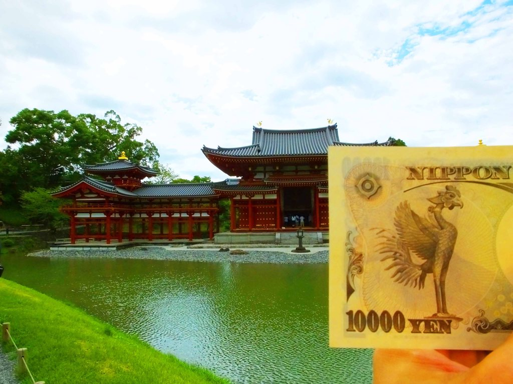 Phoenix Hall and the 10,000 yen note
