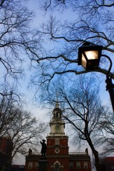 Looking up to Independence hall