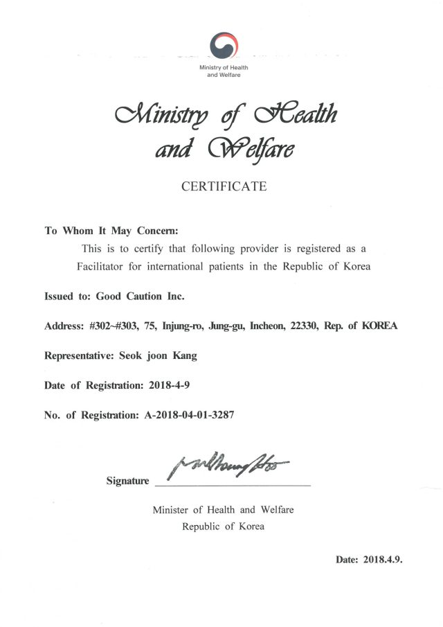Ministry of health and welfare certificate