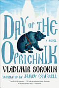 9780374533106_day-of-the-oprichnik