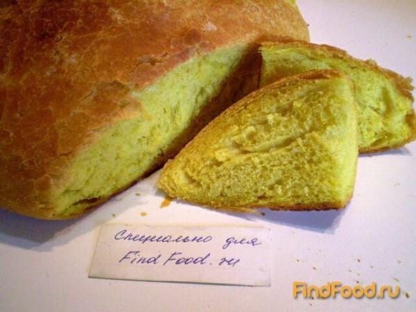 Хлеб с куркумой рецепт с фото