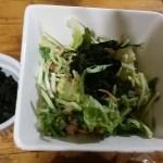 Buckwheat Bean Salad