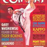 Cover Star: Gary Wasniewski