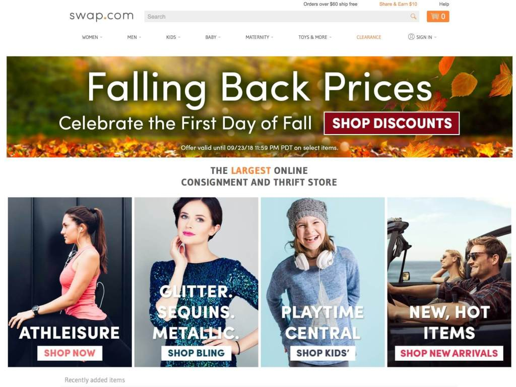 screenshot of swap.com