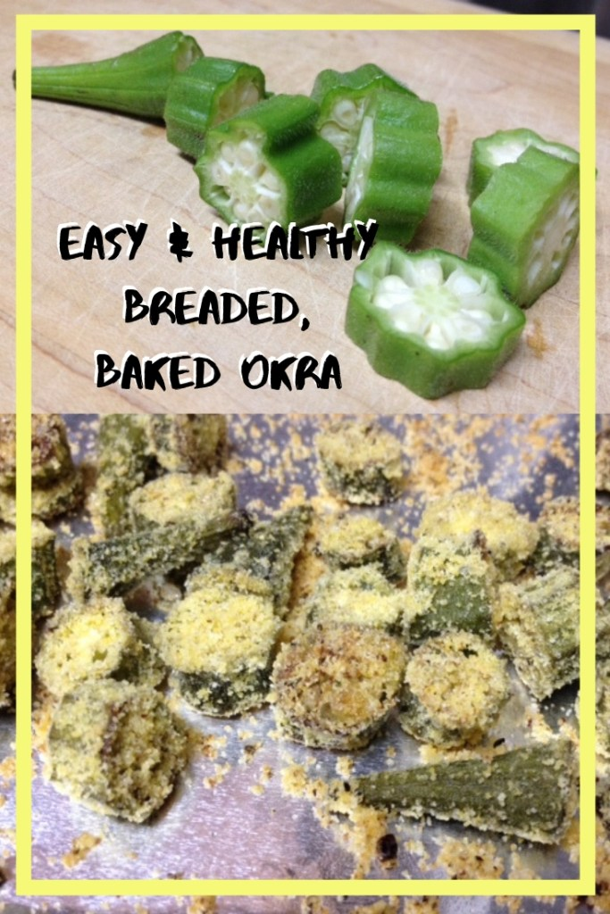 breaded baked okra | healthy side dish