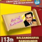 Melody Makers : Best of Kishore Kumar Oct 2016 Pune