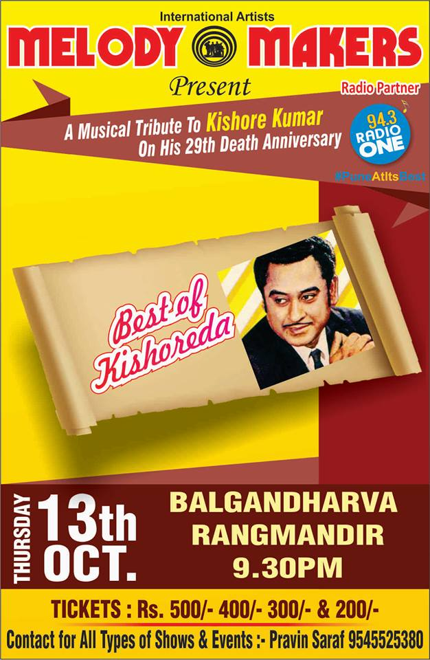 melody-makers-best-of-kishore-kumar-oct-2016-pune