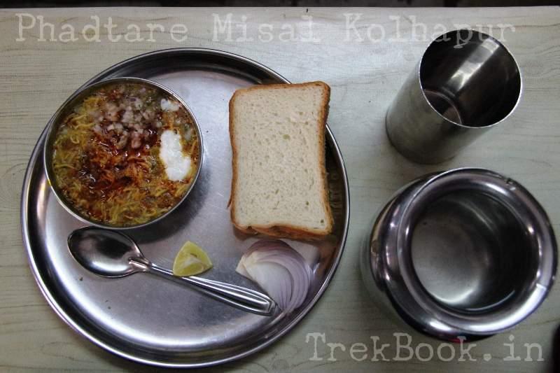 phadtare-misal-kolhapur-special