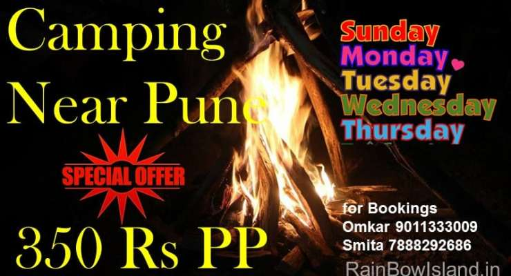 Camping special offers rainbow island pune