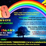New Year Party Near Hinjewadi Pune (Pure Veg & no alcohol)
